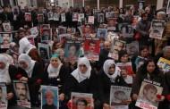 Ağır İnsan Hakları İhlalleri: Temmuz 2015 Duruşma Takvimi