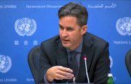 OHAL -Düşünce ve İfade Özgürlüğünün Korunması ve Geliştirilmesine ilişkin Özel Raportörün Türkiye Ziyaretine İlişkin Raporu
